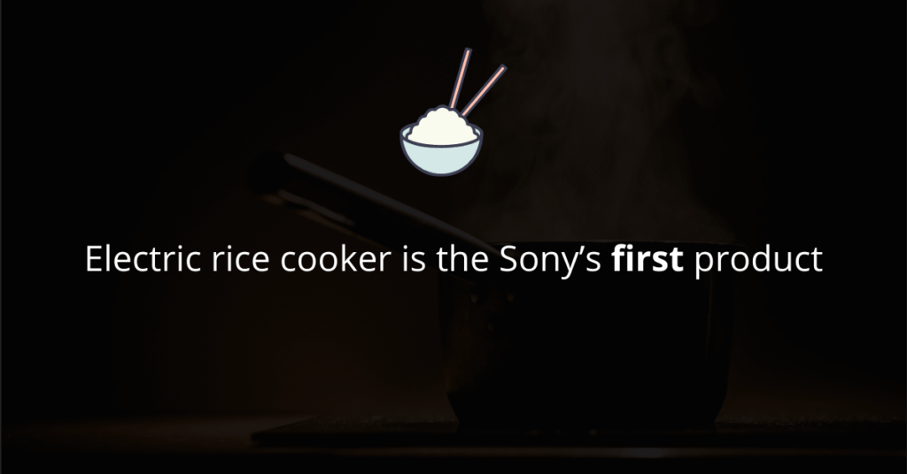 Sony's first product